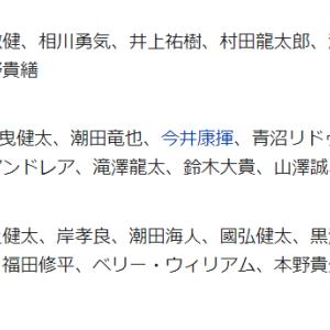 瀬戸大也(だいや)の不倫相手CA「元ジャニーズジュニアで舞台俳優の兄は誰」