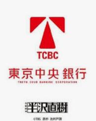 TBS社員が竹内結子の自殺を利用して半沢直樹を宣伝か「ライジングには負けられない」