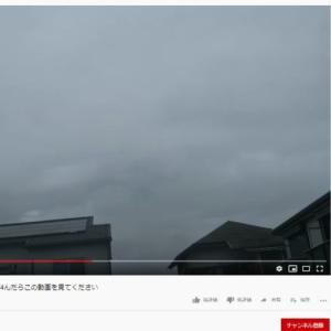竹内結子の死を予言「千葉県市原市在住の自称統合失調症Youtuber!生活保護費を不正受給か」