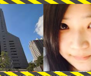 大澤佳那子NEC勤務とネットで拡散!「別れた不倫相手とお泊りデートしていた」画像