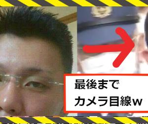 峯田雅雄顔画像「facebookに掲げた座右の銘が面白すぎる!流石茨城のヤンキー」虎ノ門無免許事故