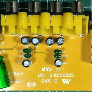 ベリンガー フォノイコライザー PP400の電源に関して No2  ー 実験