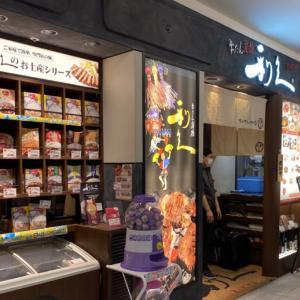 牛タン利休がうまい!牛タンの通販もしている仙台発祥の牛タン専門店 利休で食べる!