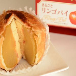 まるごとリンゴパイ