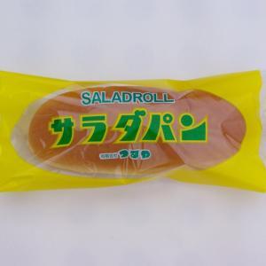《滋賀県》パンとまさかのあれの組み合わせが絶品!!