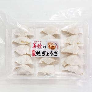 《三重県》人気のお取り寄せ餃子とは??