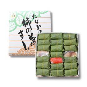 《奈良県》一つ一つ丁寧に包まれた見た目も美しいあれ‥??
