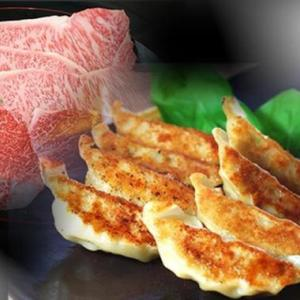 《兵庫県》秘伝の〇〇で美味しさ倍増のお取り寄せ餃子とは??