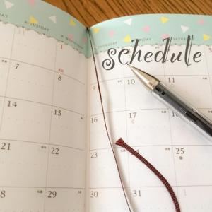 中小企業診断士試験の日程と関連する資格の試験日について