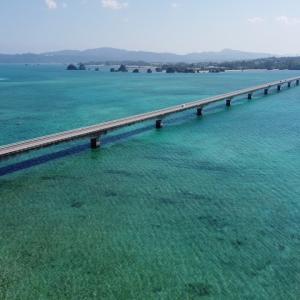 【沖縄】古宇利大橋を空から眺めてみた。