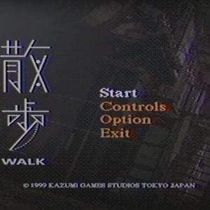 懐かしのグラフィック…ホラーゲーム【散歩-Walk】の遊び方