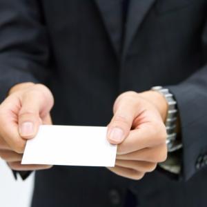 名刺で相手に印象付ける方法