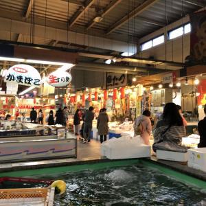 (京都府)道の駅 舞鶴港とれとれセンター