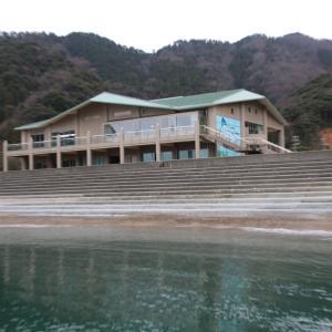 (福井県)福井県海浜自然センター