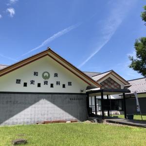 (岐阜県)和良歴史資料館