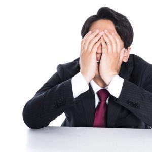 ブラック企業から転職することを迷っている人へ