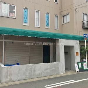 江坂豊津町にイタリアンのお店「Okamu」が3月3日新規OPENするようです