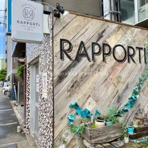 江坂駅から3分【RAPPORTI(ラッポルティ)】コーススタイルのランチが楽しめるおしゃれイタリアン