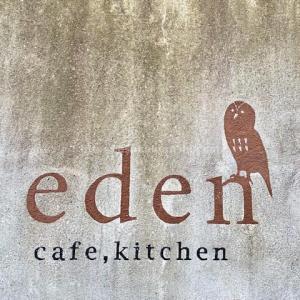 江坂のおしゃれカフェeden(エデン) 「しっかり食事」から「まったりお茶」まで楽しめる居心地抜群のcafe