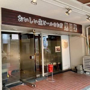 江坂においしい生ビールが飲めるバー「黒日果(くろにっか)」がオープンします!