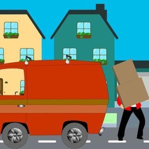 【委託ドライバーは儲かる!】誰でもできる稼げる仕事です。