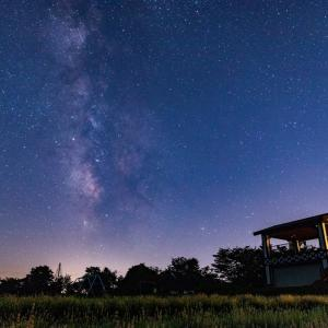 太陽と海王星が安定の角度に✨七夕様なのでビジョン化能力アップ!?
