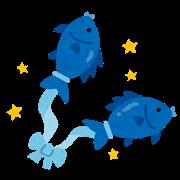 3月開催!魚座新月のパワーで願い事を叶えるグループワークのお知らせ✨