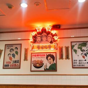 【新大久保】ソウルで人気のながーいトッポッキが食べれるお店!