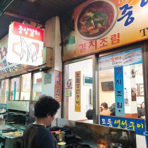 【南大門】太刀魚横丁で初カルチジョリムを食べました!