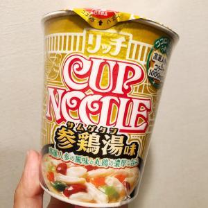 新商品のカップヌードルが参鶏湯!?