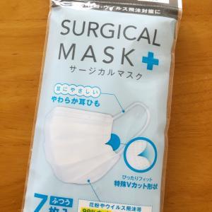 ついに近所のお店でもマスク発見〜!GWもSTAYHOME!!