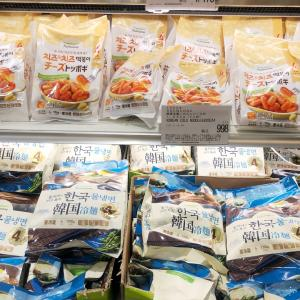 コストコで売ってる韓国商品♪即席トッポギの箱買いしてきました!