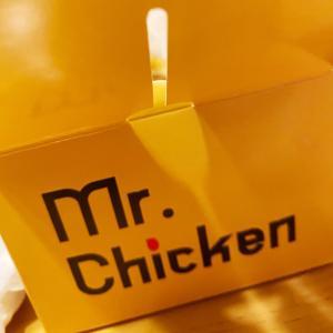 ウーバーイーツで韓国チキンを頼みました〜!