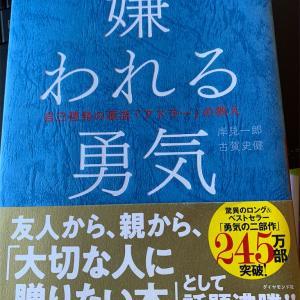 この本、すごくいいよ。