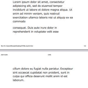ページの印刷設定の仕方について