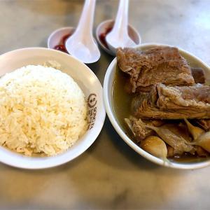 シンガポール料理バクテー:バクテーの素を使って自宅で作る