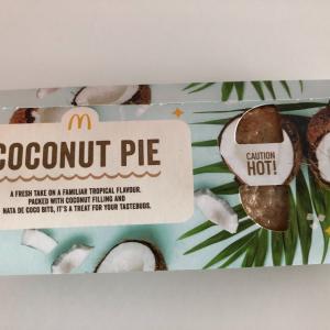 シンガポールのマクドナルドで新作のココナッツパイを食べてみた