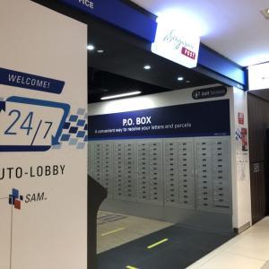 はじめての!シンガポールで郵便局 体験記