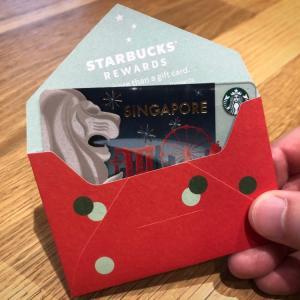 クリスマスギフト:めっちゃカワイイ!マーライオンのスタバカード