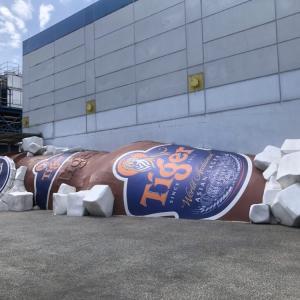 タイガービール工場見学(コロナ対策中)でタイガーの生ビール!