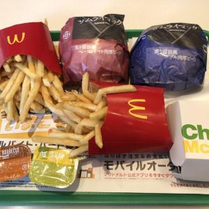 日本でマックを食べたら意外だったチリソースの話