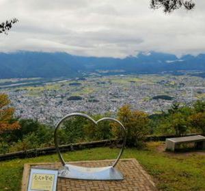 鷹狩山で井戸端会議のお誘いに出かけてきました