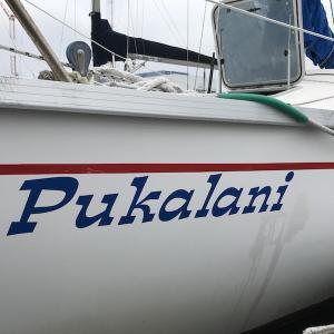 君の名は「Pukalani」・・・・天国への入り口・・・・