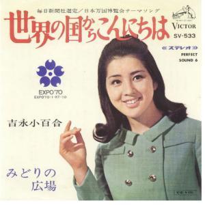 昭和歌謡のひそかなブーム?