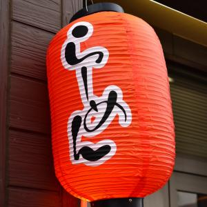 山形県南:地元民に愛される地域密着のラーメン店をご紹介します
