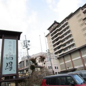 仙台市秋保温泉ホテル瑞鳳:バイキングと温泉を満喫する!