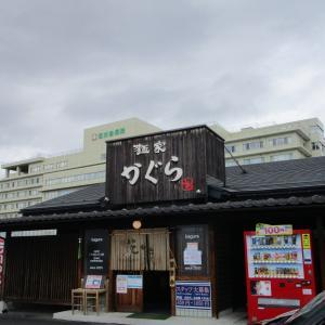 山形市麺家かぐら西バイパス店:お洒落系ラーメン食べてみた!