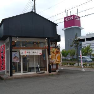 山形市花鳥風月山形南店:酒田ラーメンのチェーン店に行ってみた!