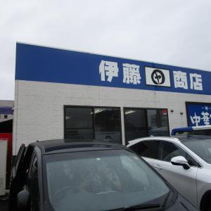 仙台市伊藤商店仙台港店:朝ラーのお店でラーメンのランチした!