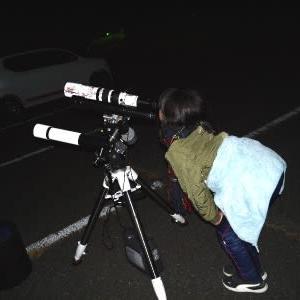 国立天文台キット2